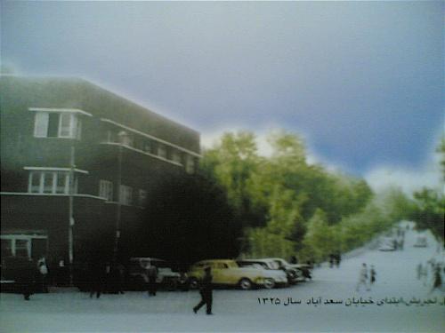 tehran-tajrish-wwwgajamoowordpresscom.jpg