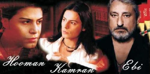 ebi-kamran-houman-mage-fereshte-ham-badeh