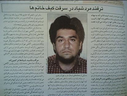 """سوتی روزنامه جام جم """" بجای گذاشتن عکس مطلب دوم تیتر �وادث عکس مطلب اول �وادث همشهری رو منتشر کرد"""