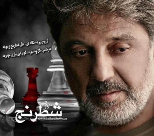 daryoush-eghbali-mojezeye-khamoush