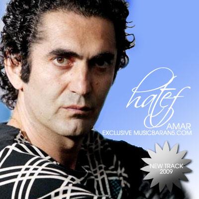 Hatef Gajamoo