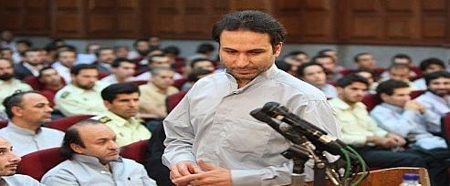 mohammad alizamani Gajamoo