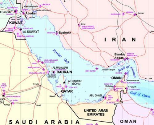 Persian Gulf Gajamoo