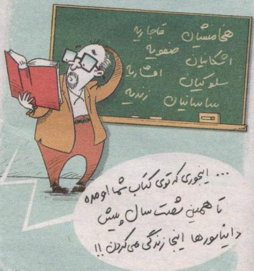 hazf na shahanshahi Gajamoo
