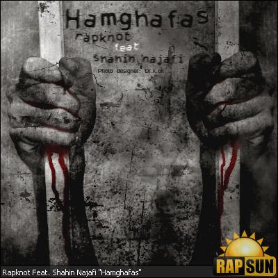 Rapknot-Feat-Shahin-Najafi-Gajamoo