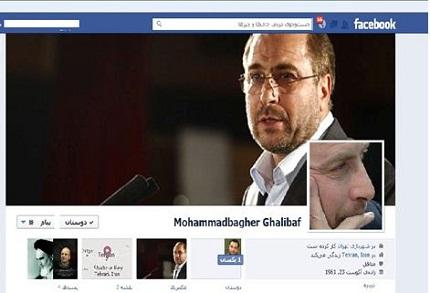 facebook ghalibaf Gajamoo